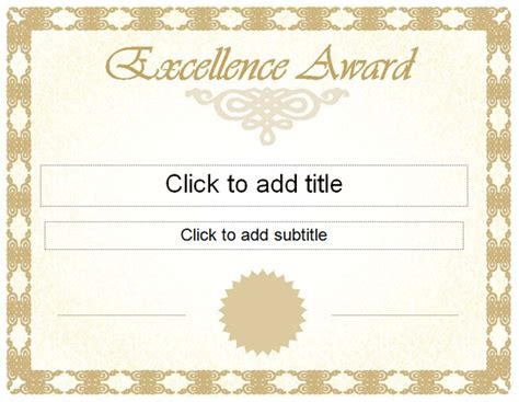 golden excellence award certificate template