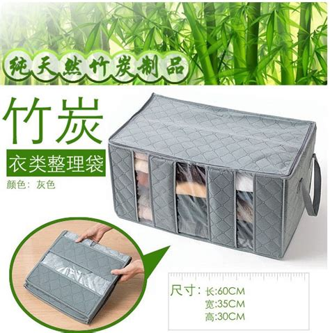 Fiber Clothes Storage Bamboo Chrocoal Anti Bacterial 1 anti bacterial bamboo charcoal foldable storage bag clothes blanket organizer box lazada malaysia