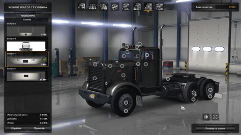 peterbilt truck dealer peterbilt 351 1 0 0 for mod euro truck simulator 2 mods