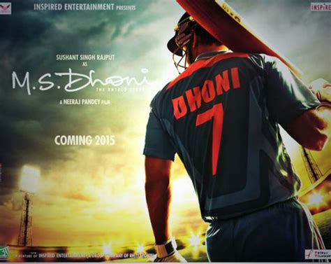 ms dhoni biography movie cast first look of ms dhoni s biopic revealed sushant singh