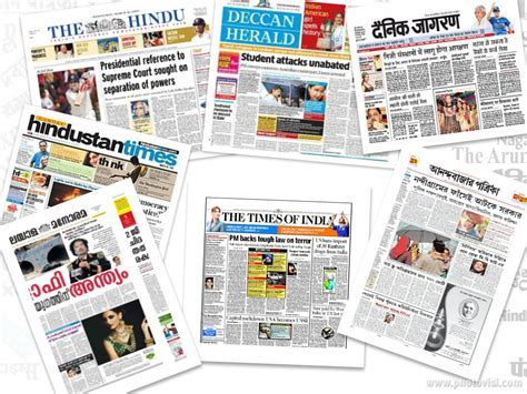 press news what are the advantages of advertising on newspapers
