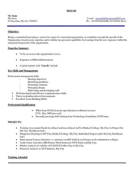 mba resume format for freshers in hr resume for mba hr resume ideas