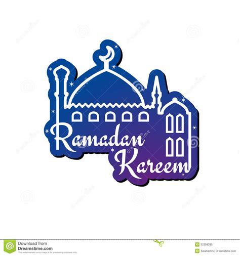 ramadan greeting card template ramadan kareem greeting card design template stock vector
