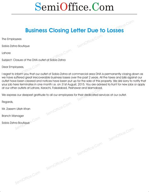 Closing A Business Letter To Employees office closing reason for business loss letter format