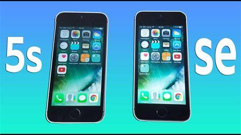 iphone 5s vs iphone 5s vs iphone se