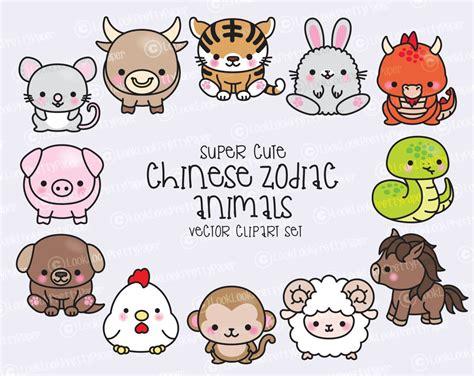 kawaii clipart premium vector clipart kawaii zodiac clipart
