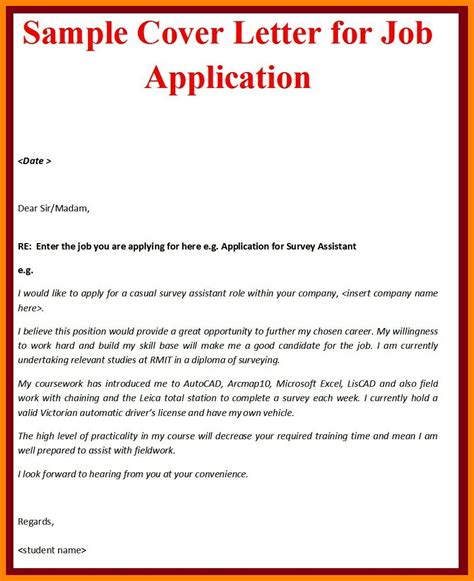 Application Letter Exle Simple application letter vacancy exle 28 images 8 part time