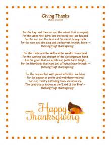poems on thanksgiving literacy minute thanksgiving thoughts and freebies