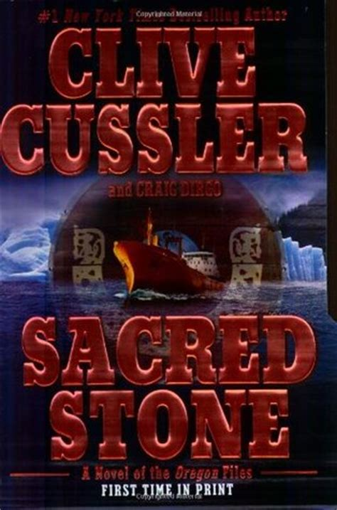 Sacred The Oregon Files sacred the oregon files 2 by clive cussler