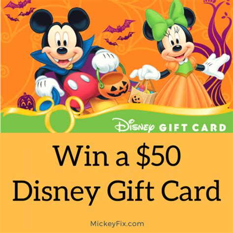 Win Disney Gift Card - enter to win a 50 disney gift card mickey fix