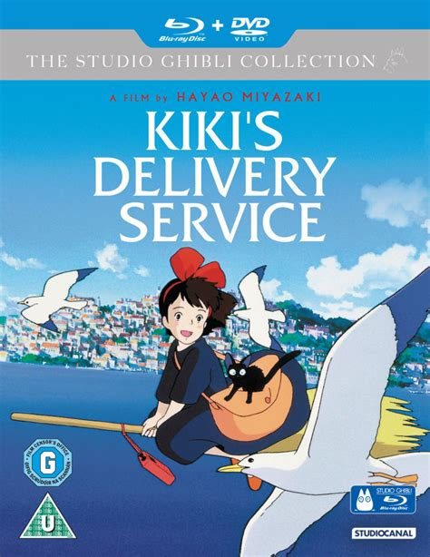 kikis delivery service play and dvd zavvi