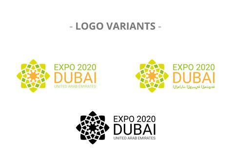 logo design competition expo 2020 expo dubai 2020 brand design contest on behance