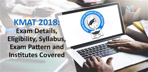 Kmat Syllabus For Mba by Kmat 2018 All About Eligibility Pattern Syllabus