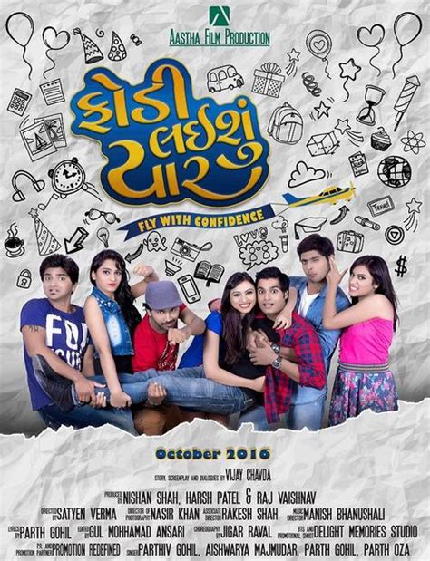 film 2017 gujarati fodi laishu yaar 2017 gujarati movie