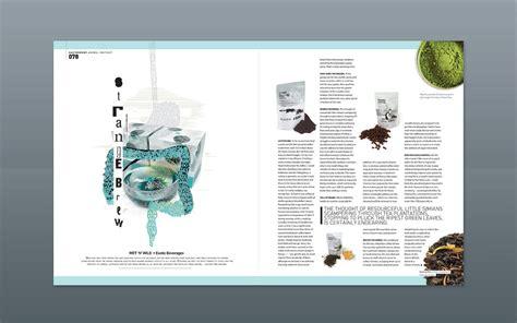 design journal design modern design magazine strange brew magazine design