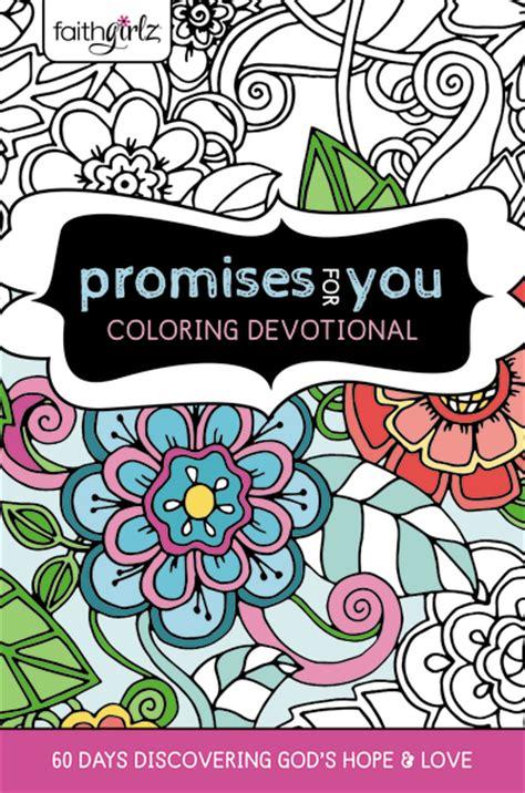 coloring book devotional faithgirlz journal my doodles dreams and devotion