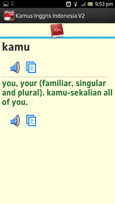 Kamus Pocket Inggris Best Of The Best kamus inggris indonesia android apps on play