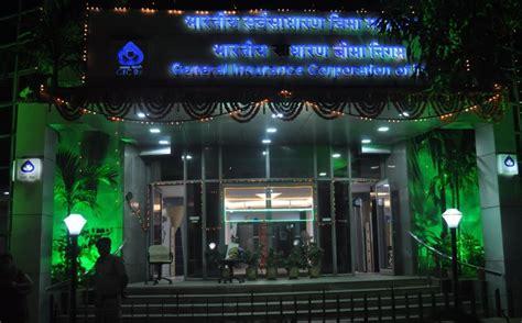 general insurance  india gic  underwriter glassdoor