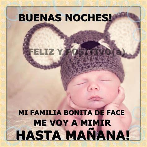 imagenes bonitas de buenas noches familia im 225 genes con frases de beb 233 s para dar las buenas noches