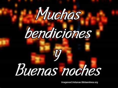 imagenes de buenas noches fb buenas noches imagenes cristianas fb imagenes cristianas