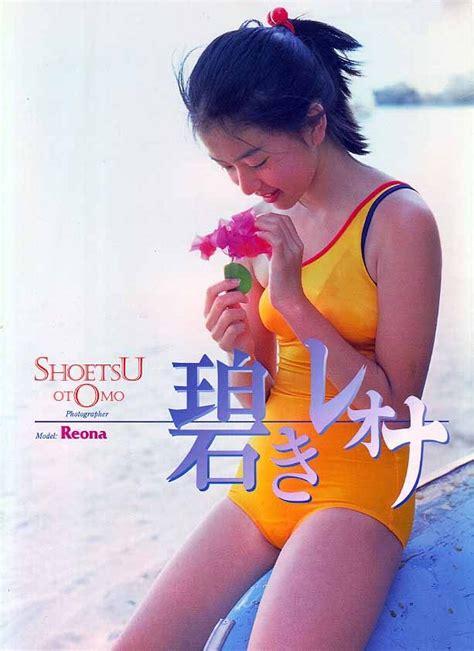 Reona Satomi Hiromoto Office Girls Wallpaper