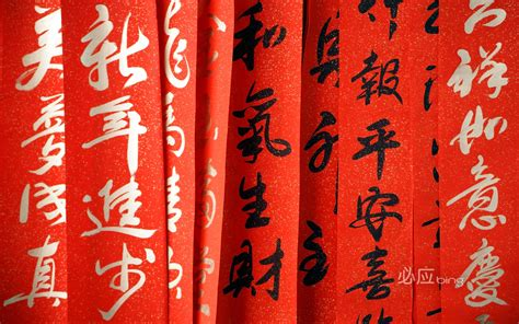 Lunar New Year Iphone All Semua Hp new year couplets wallpaper 1920x1200