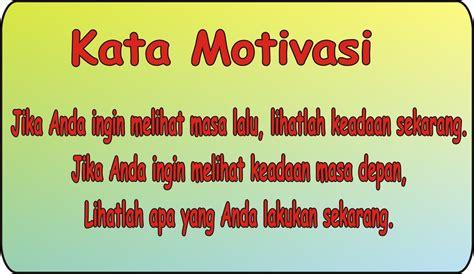 kata kata motivasi tentang kesuksesan kata kata sms