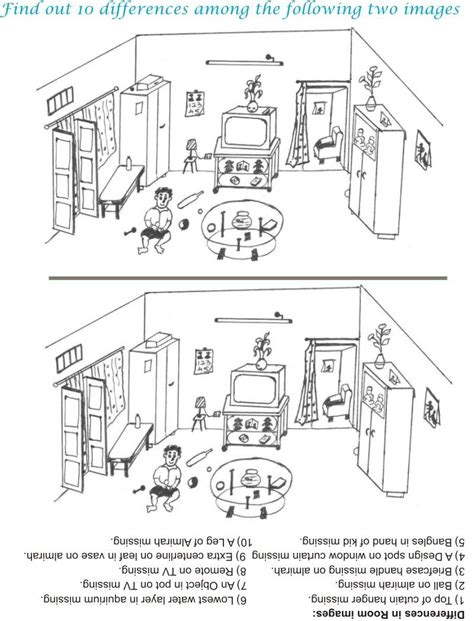 find a room room image for finding differences 2
