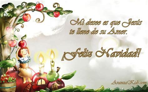 imagenes religiosas para navidad postales de navidad cristianas imagui