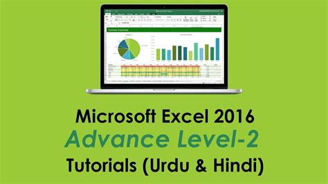 excel 2013 tutorial in urdu excel tutorial 2013 excel tutorial part 1 advance
