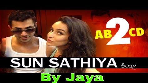 full hd video of sun sathiya sun sathiya abcd song download djmaza mathematics n4 april