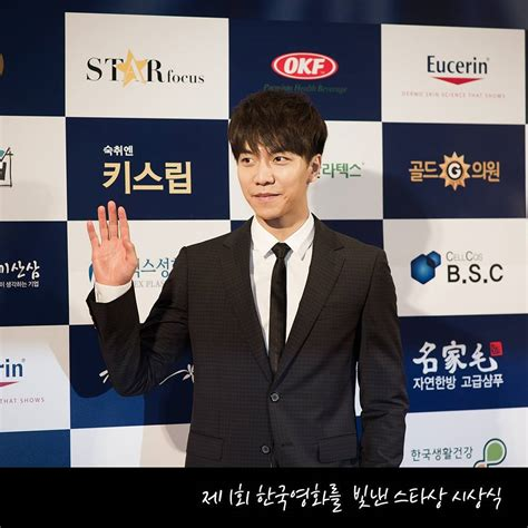 lee seung gi awards lee seung gi film awards ceremony throwback photo
