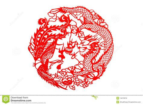 Traditional Paper - the traditional paper cut royalty free stock images