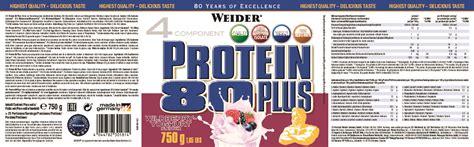 weider protein    guenstig bestellen shapeyou