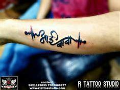 tattoo maker in ghatkopar mumbai tattoo tattoo anchor tattoo star tattoo names