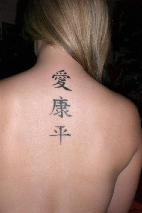 chinese word tattoo designs tattoos designs ideas and meaning tattoos for you