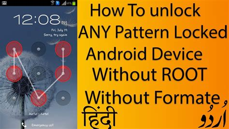 android pattern unlock not working how to unlock android pattern lock without losing data