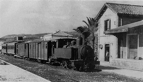 fotos antiguas zafarraya barrio de la malagueta m 225 laga