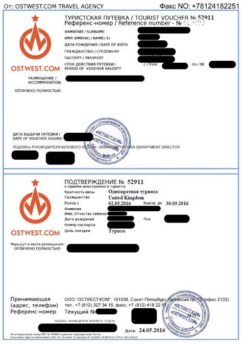 invitation letter  visit visa uae template