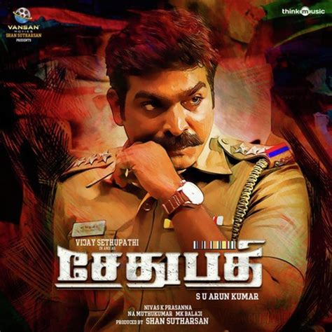download mp3 album songs in tamil sethupathi tamil mp3 songs free download vstarmusiq