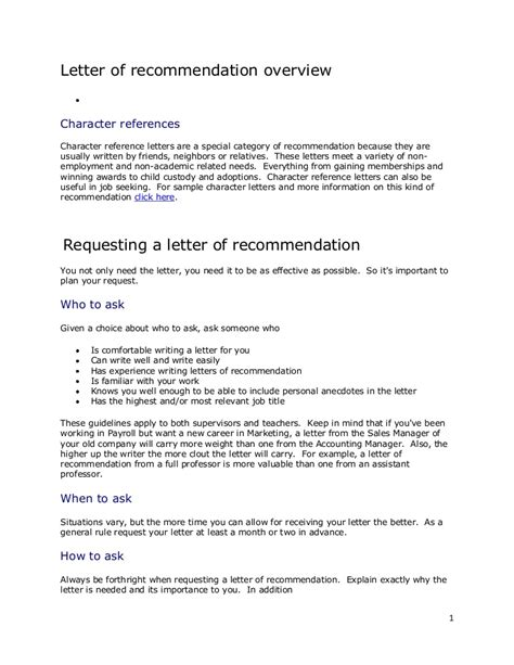letter  recommendation overview