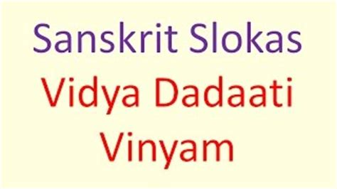 sanskrit sloka for new year sanskrit slokas guna gungyeshu guna meaning in soundmixed