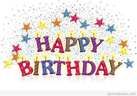 Happy Birthday Wishes To A Special Friend Happy Birthday