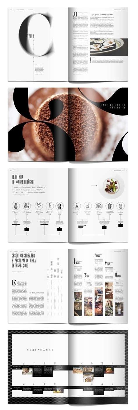 layout design magazine pdf 41 best images about magazine design inspiration on pinterest
