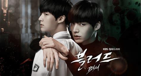 Film Korea Horor Romantis | 7 drama korea bertema horor namun tetap romantis