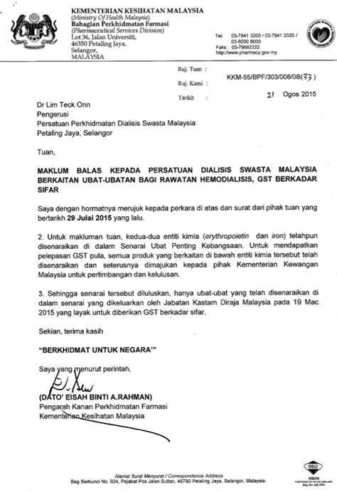 Appeal Letter Kkm Apkcpm Past Activities And Achievements