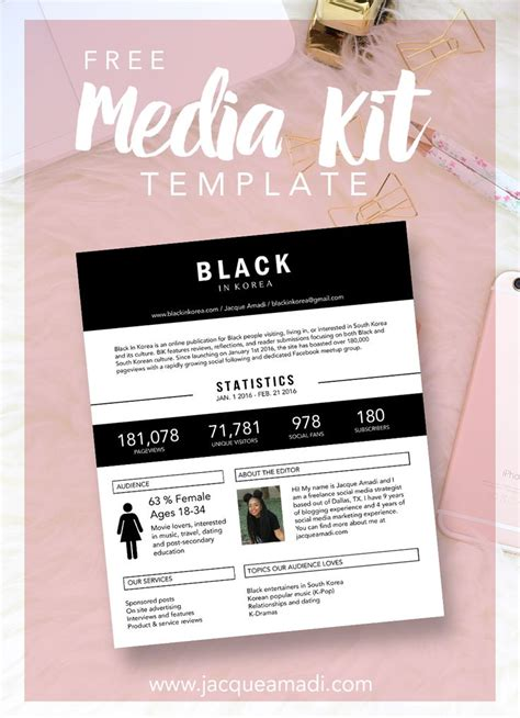 74 Best Images About Blogging Media Kit On Pinterest Advertising How To Design And Marketing Marketing Kit Template