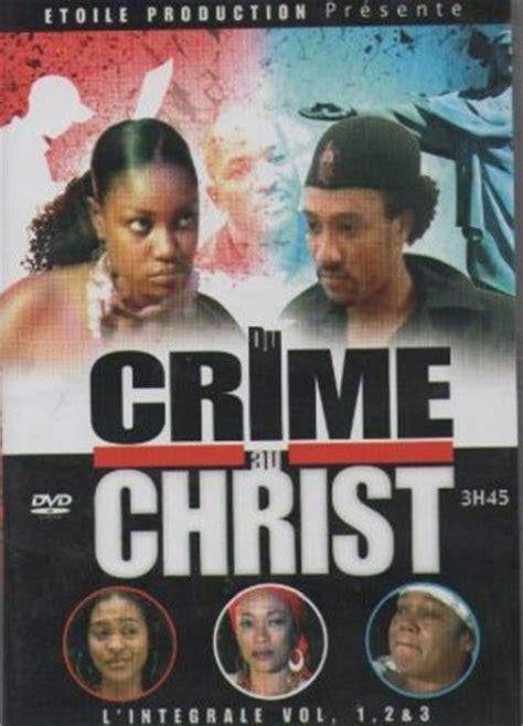 film ghaneen du crime au christ film nig 233 rien en fran 231 ais dans les bacs