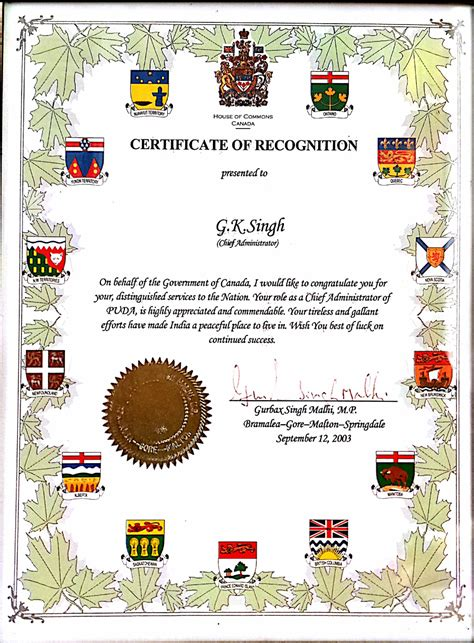 cer house file certificate of recognition by house of commons canada png
