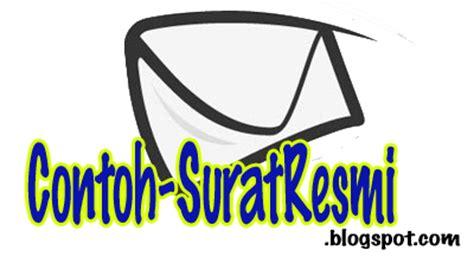 contoh surat resmi contoh surat undangan kegiatan sekolah